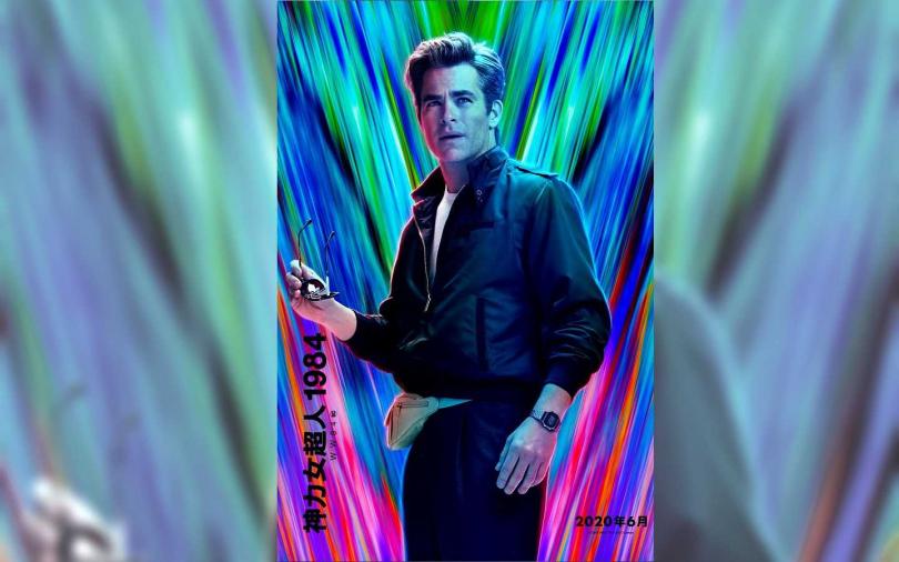 克里斯潘恩在《神力女超人》中飾演史提夫崔佛。(圖/華納兄弟提供)