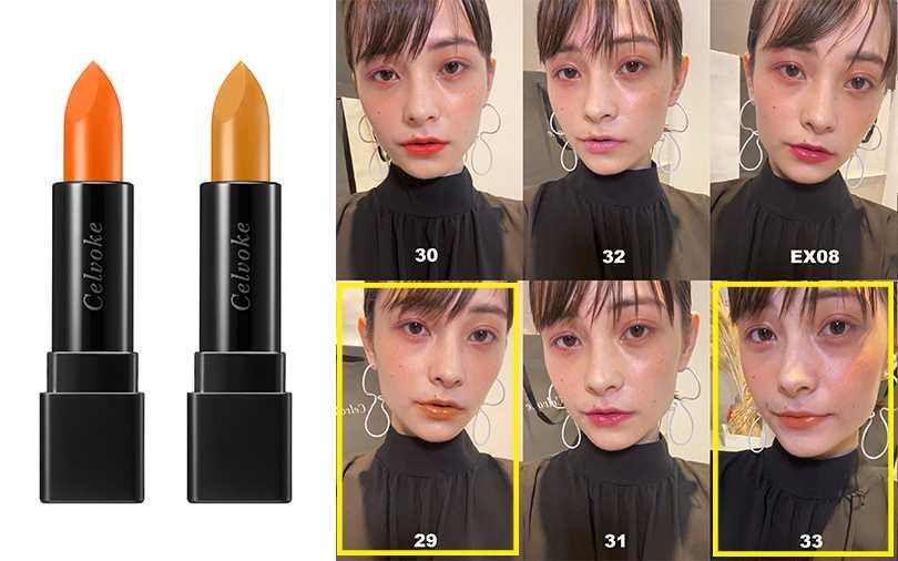 Celvoke玩色訂製唇膏#33,#29/各NT1,150【圖/Celvoke提供】