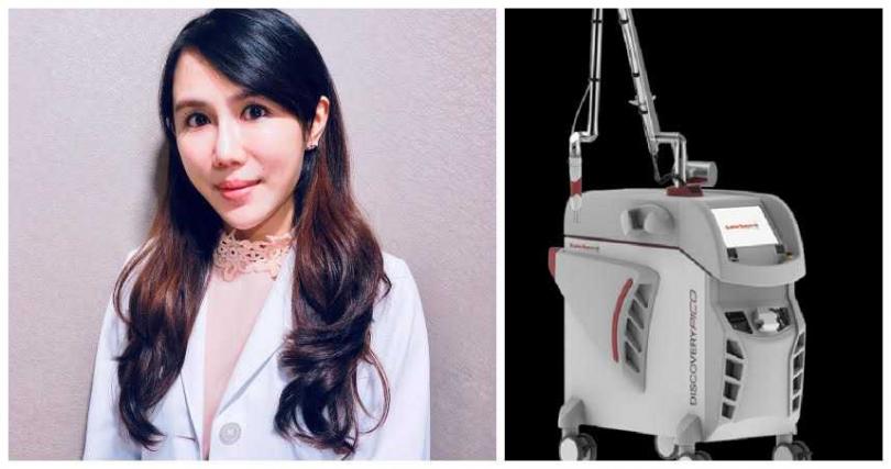 依定美時尚診所李玠樺醫師,右為探索皮秒機器。