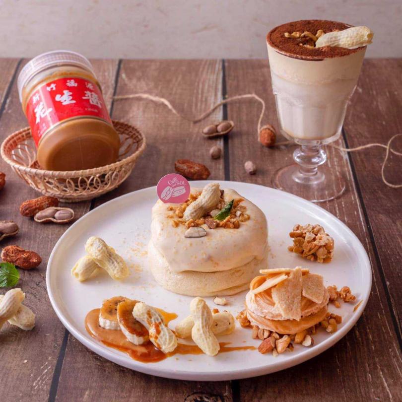 福源花生舒芙蕾鬆餅。(圖/Café del SOL提供)