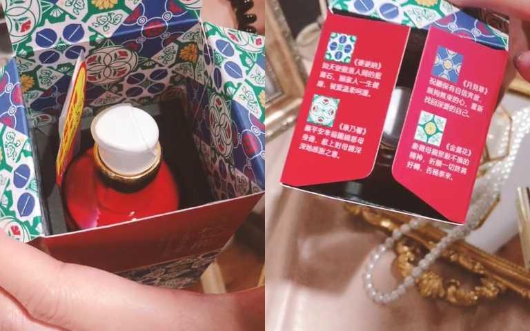 外盒內裡特別用花磚設計,並將四款花磚的意涵寫在盒子開蓋上,裡面更附上一支長挖棒,讓你可以用到見底。(圖/黃筱婷攝影)