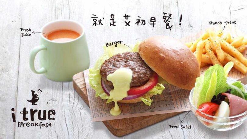圖片來源:艾初早餐臉書