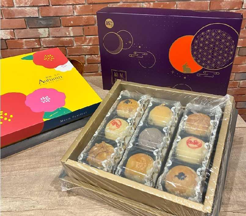85ºC研發許多新口味月餅,讓消費者大飽口福!