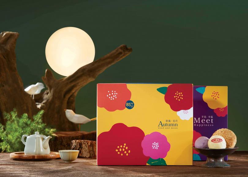 「芋見幸福」絕對能擄獲芋頭控的心;「秋風茗月」則適合愛品茶的朋友!