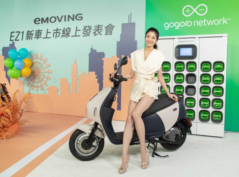 EZ1是eMOVING推出的第一台換電式電動機車