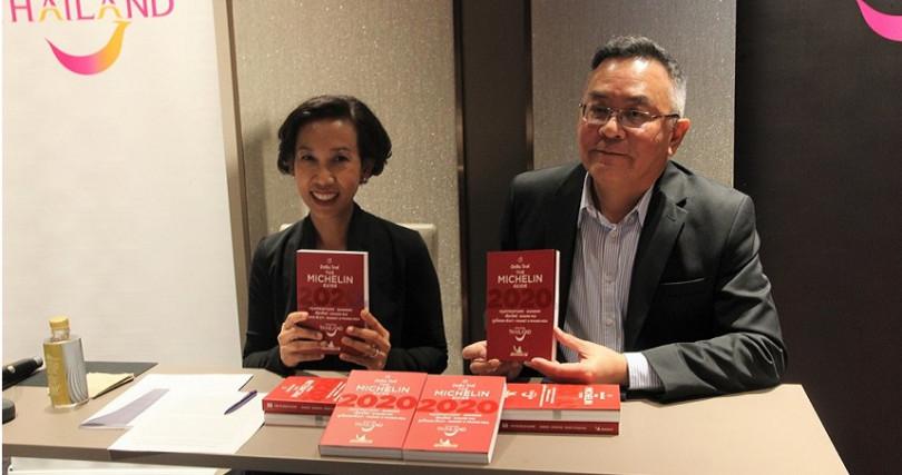 泰國觀光局東亞區區長(左)、泰國觀光局台北辦事處處長邱杰(右)分享2020泰國米其林指南最新消息。(攝影/官其蓁)