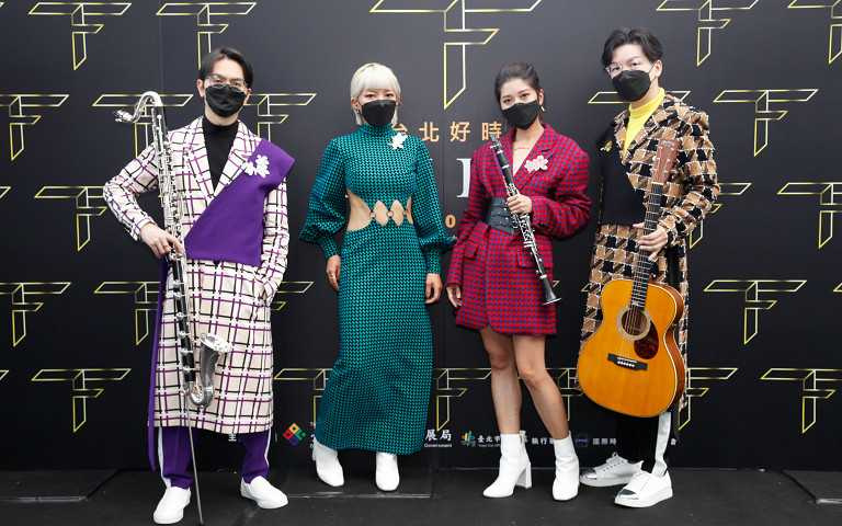 2021台北好時尚邀請到榮獲金曲32最佳客語專輯獎的「春麵樂隊」。
