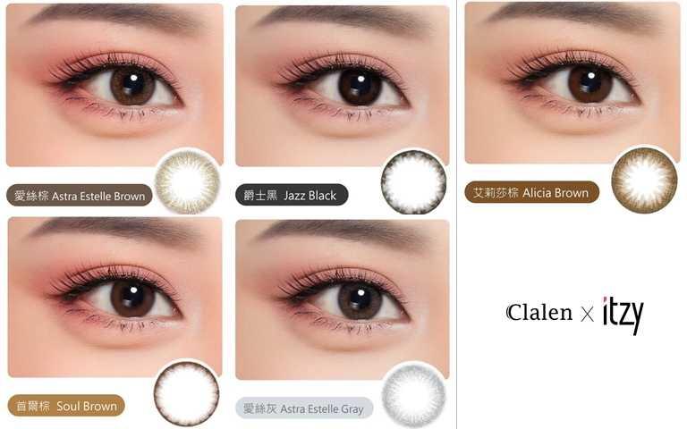 Clalen全系列美瞳隱眼,由韓國原裝進口美瞳專賣店VLENS總代理,並獨家在台販售。(圖/Clalen)