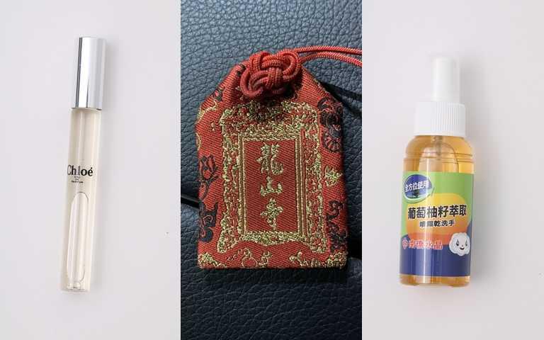 左:隨身瓶香水Chloé馬來西亞購入,價格忘了。中:幸運小物護身符,龍山寺求來,無價的傳家寶。右:乾洗手。