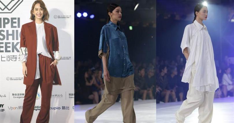 陳庭妮身穿的臺灣設計師品牌Shen Yao服裝,跟秀上的模特兒一樣走的是已刻意模糊男女界線的中性路線。(圖/2019臺北時裝週SS20策展單位提供)