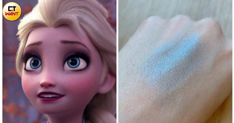 Elsa眼頭下的閃閃發亮處,根本就是用這個銀灰色畫出來的阿。(圖/翻攝網路、記者攝影)
