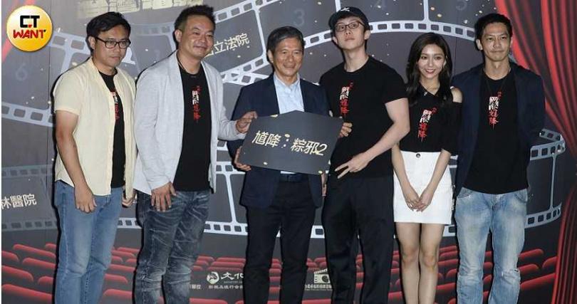 電影《粽邪2》團隊