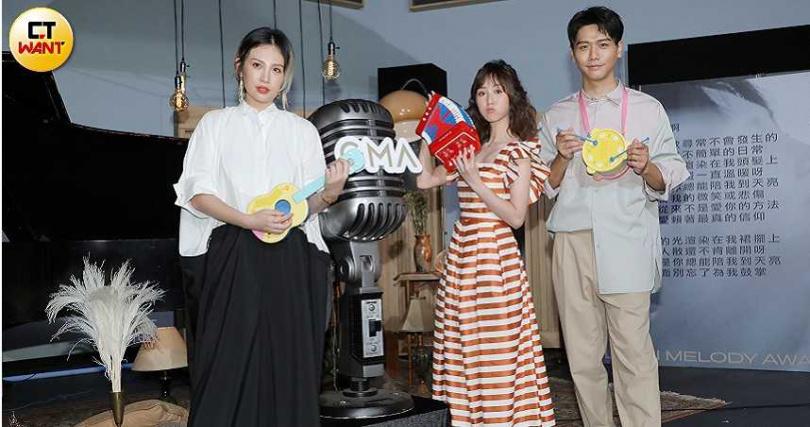 魏如萱(左)、瑪麗(中)、蔡旻佑(右),17日一同出席金曲獎活動,宣布3人將分別擔任本屆典禮及星光大道主持。(圖/林士傑攝)