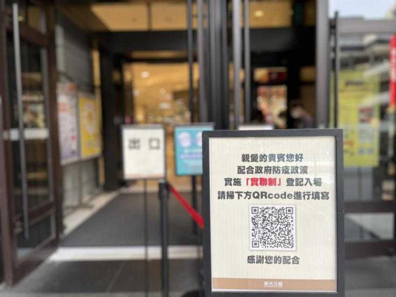 百貨業者為防疫,串聯館內餐飲並與台灣大車隊合作推外送服務。(圖/新光三越)