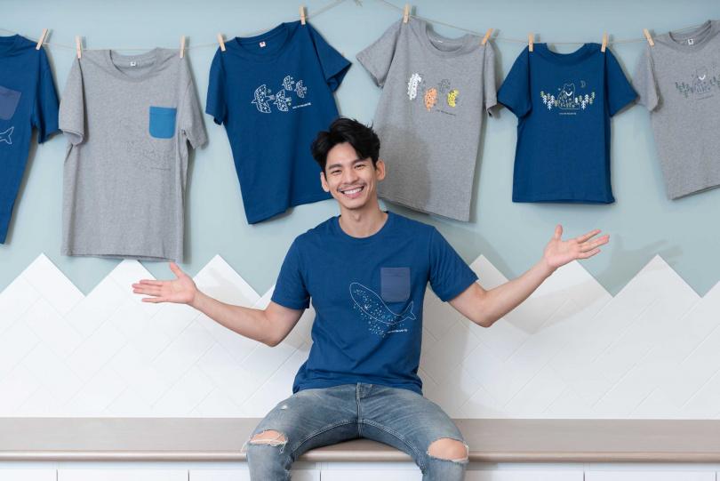林柏宏擔任兒福聯盟「愛T恤」公益大使。(圖/兒福聯盟)