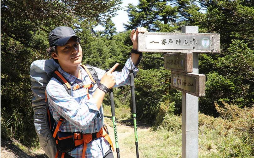 廖科溢此行途經審馬陣山等高山百岳。(圖/亞洲旅遊台提供)