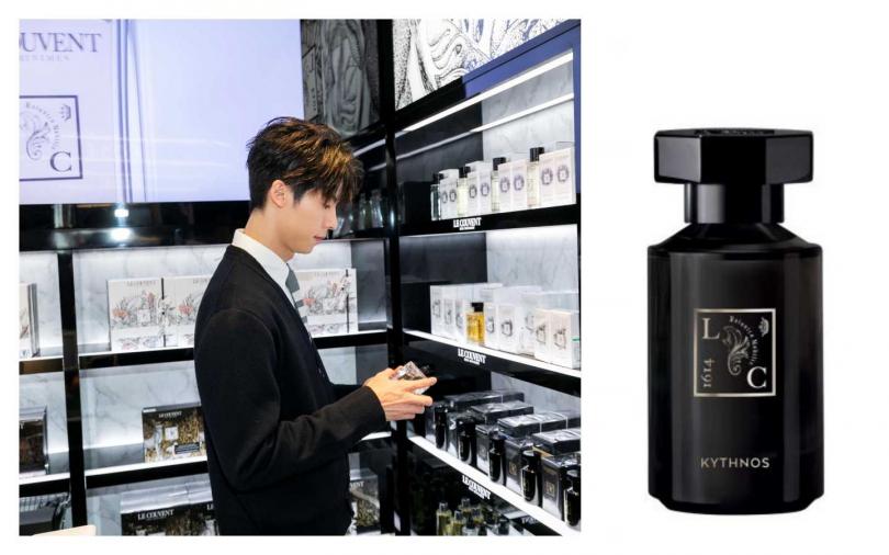 許光漢透露最近自己最愛的香水是LE COUVENT洛蔻芳城市探遊系列的KYTHNOS基斯諾斯(圖/品牌提供)