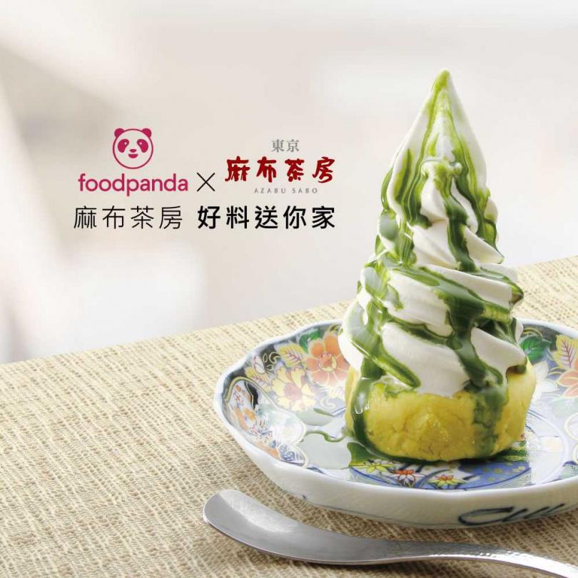 麻布茶房4月2日才剛宣布與foodpanda合作外送服務。(圖/翻攝自麻布茶房粉絲專頁)