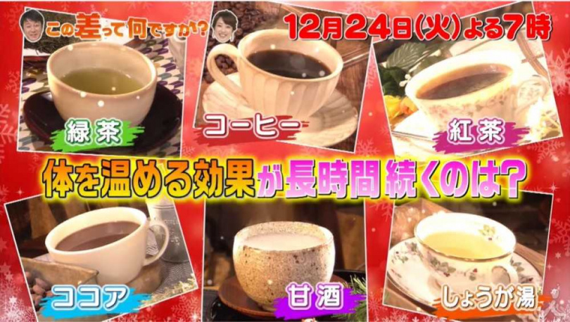 (圖/翻攝自YouTube @TBS公式 YouTuboo,下同)