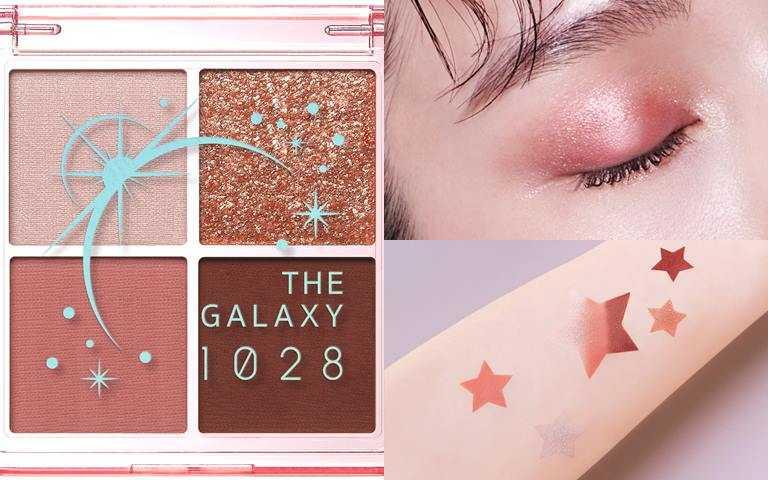 1028銀河系限量四色眼彩盤 #璀璨 6.4g/330元 象徵活力的橘色系,激勵自我和增加正面能量,提升健康運。(圖/品牌提供)