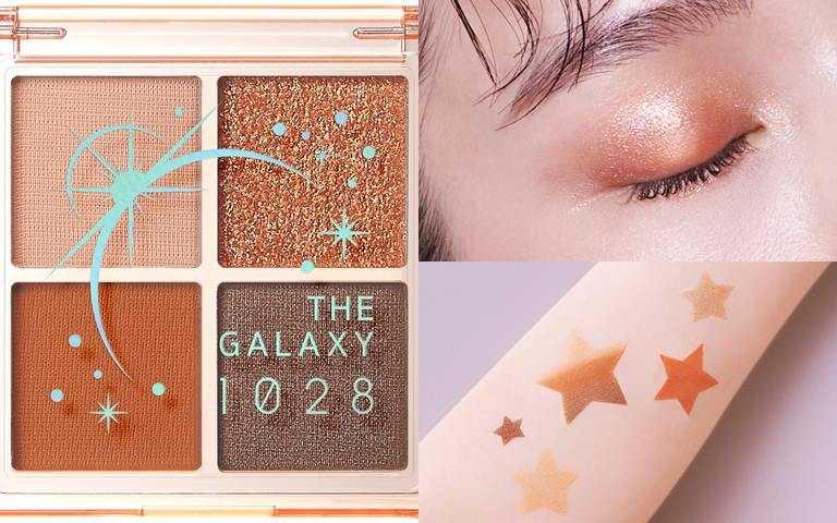 1028銀河系限量四色眼彩盤 #仰望 6.4g/330元 熱情的紅色系,助於招財,無論正財、偏財運都大大提升。(圖/品牌提供)