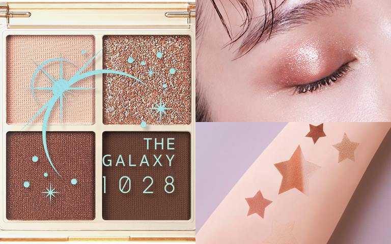 1028銀河系限量四色眼彩盤 #無限 6.4g/330元 沈穩的大地色系,彰顯自信與平和,讓事業運更上一層樓。(圖/品牌提供)