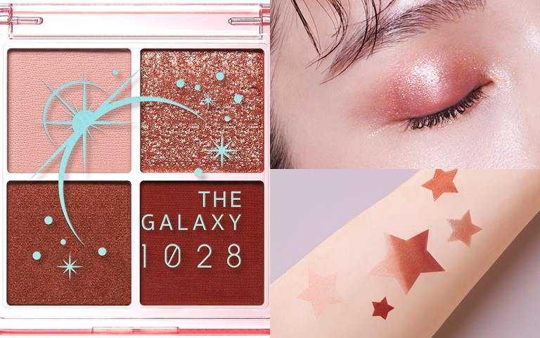1028銀河系限量四色眼彩盤 #許願 6.4g/330元 溫柔的粉色系,讓待人處事更為柔軟,提升好人緣,加強愛情運。(圖/品牌提供)