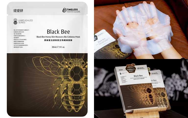"""提提研黑蜂蜜活源新肌生物纖維面膜 3片/555元  尤其是最近許多人因為戴口罩悶熱油膩而有的肌膚危機,就非常適合敷這片""""醒膚感""""面膜來緩解不適症狀。(圖/品牌提供)"""