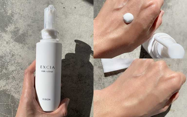 ALBION妃思雅美肌之源乾洗淨膚乳 150ml/1,800元  感覺就像用乳液洗臉,洗後依然有滿滿潤澤感。(圖/吳雅鈴攝影)