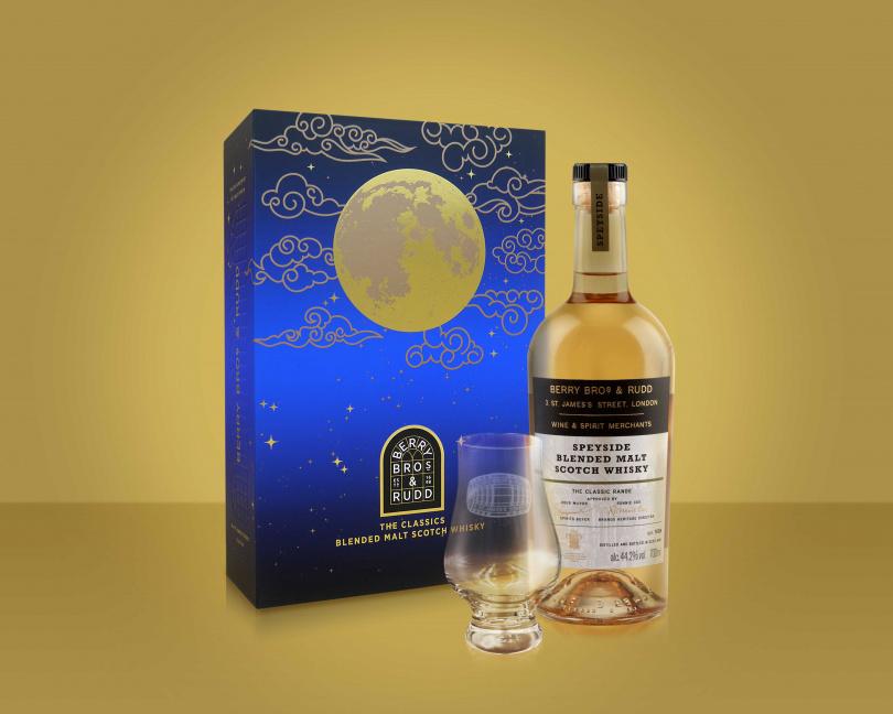 建議售價:NT$ 1,350。內含:貝瑞萃選 斯貝賽蘇格蘭威士忌 乙瓶及BB&R 原廠品酒杯 乙只。