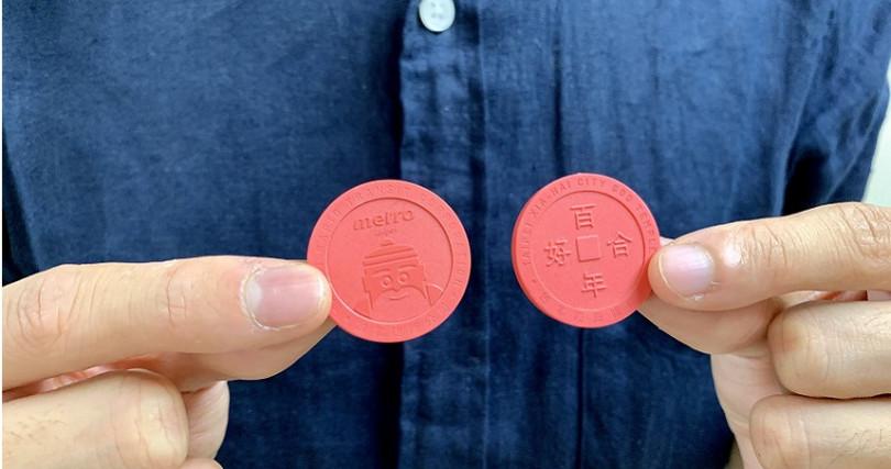 月老票卡有別於藍色單程票,還印有「百年好合」字樣。