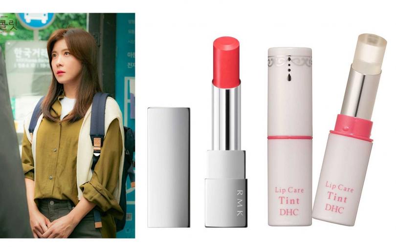 RMK經典輕潤口紅(潤采) #09 3.8g/1,350元、DHC魔幻變色潤唇膏 2.1g/520元。(圖/翻攝自網路、品牌提供)