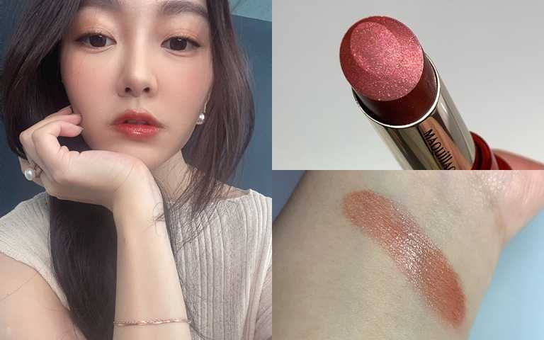 資生堂心機星魅蜜光圈唇膏寶石限定色 #RD602 4g/980元  這麼優雅的紅,想讓妝容更有女人味的時候,它就是妳的最佳選擇。(圖/品牌提供、IG@miki_isgm)