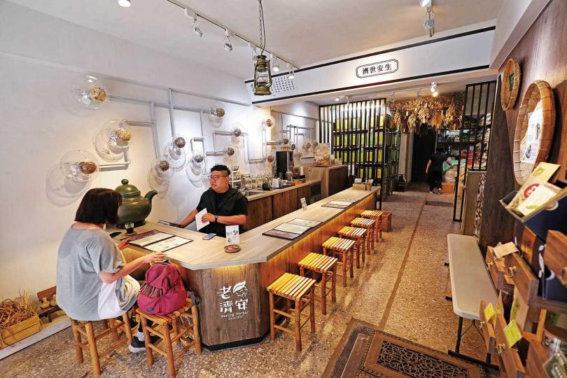 「老濟安」打造出一個手沖茶吧,讓喝青草茶變得很新潮。(圖/于魯光攝)