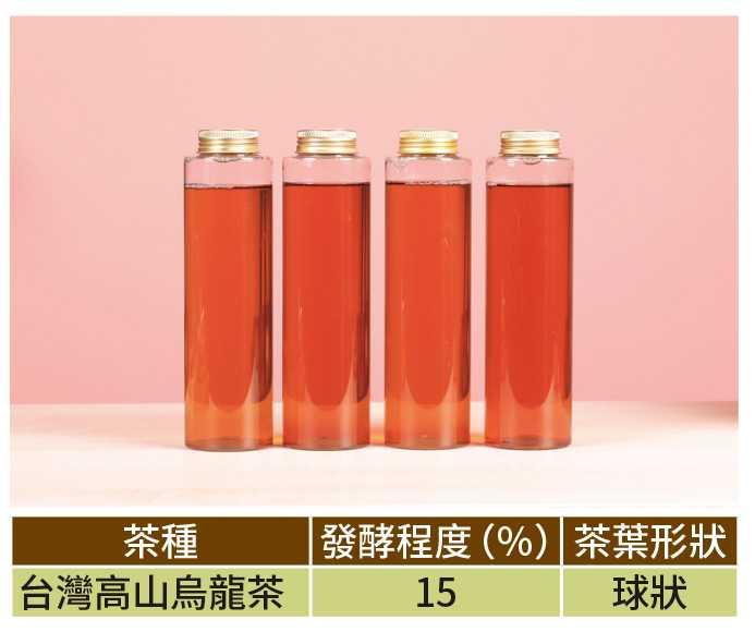 左起依序為高山烏龍茶冷泡7、8、9、10小時的茶色變化。(圖/馬景平攝)