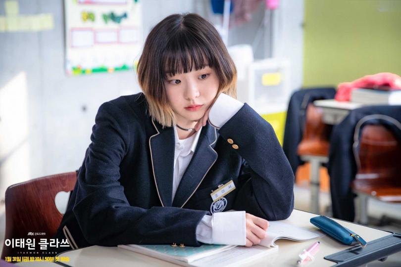 JTBC《梨泰院Class》