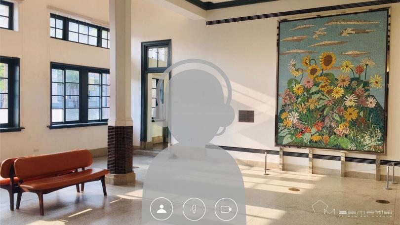 南美館釋出視訊會議虛擬背景圖供民眾下載,營造到府城偽出遊的感覺。(圖/台南市立美術館提供)
