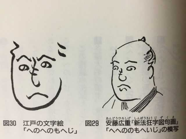 圖片來源:kakosatoshi.jp