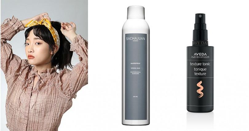 選擇噴霧水體細緻的造型品,讓頭皮不油髮絲更輕盈。(圖/愛女生十月號、品牌提供)