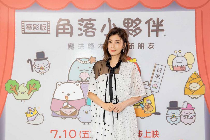 賈靜雯表示是為了女兒接下《角落小夥伴電影版:魔法繪本裡的新朋友》配音。(圖/威視提供)
