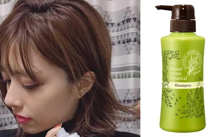 用DHC植萃香氛洗髮精洗完髮後,頭皮特別鬆,讓整個頭頂變蓬鬆好造型。DHC植萃香氛洗髮精300ml/680元(圖/DHC JP IG、品牌提供)