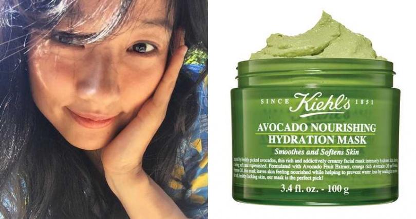 Kiehl's酪梨精萃修護保濕面膜 100g/1,500元(圖/翻攝網路、品牌提供)