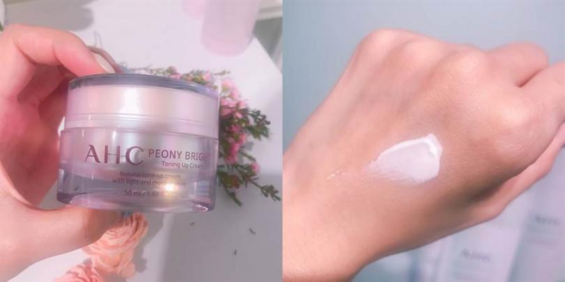 AHC無瑕煥白素顏霜,是保養品同時也是素顏霜,比起一般素顏霜質地更加清爽無負擔,直接擦上之後肌膚變得白皙有光,讓你看起來肌膚很透亮。50ml/NT1,300
