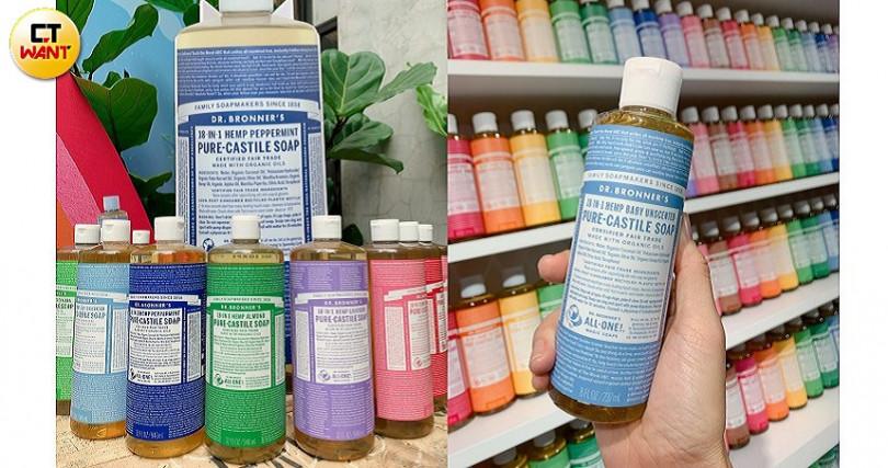 布朗博士的18-IN-1潔膚露擁有多達12種不同款式香味,因為可以用在太多地方用量超大,所以很多人都會直接帶走大容量囤貨XD。(圖/吳雅鈴攝影)