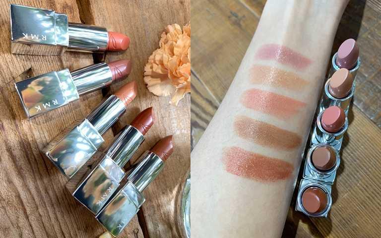 RMK棕采輕潤口紅 3.3g 限定全5色/1,350元  親膚裸色調~華麗楓紅棕的全5色。(圖/吳雅鈴攝影)