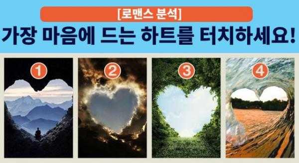 圖片來源:韓網