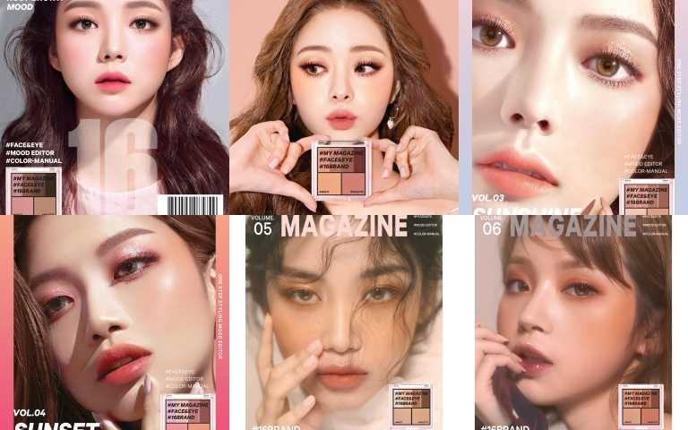 雜誌外包裝的迷你雜誌彩妝盤,可以跟著畫出model的妝容。16brand迷你雜誌彩妝盤/595元(全系列共六款)。(圖/品牌提供)