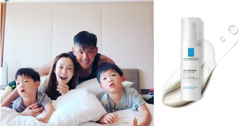 范范范瑋琪一家四口都愛用LA ROCHE-POSAY理膚寶水多容安舒緩濕潤乳液,40ml/850元(圖/IG、品牌提供)
