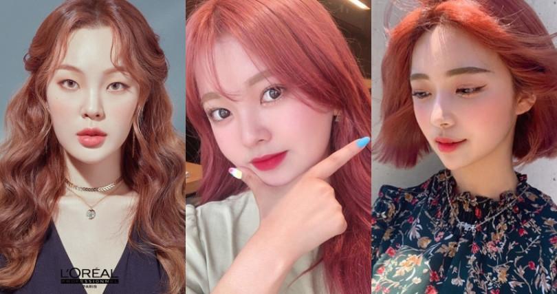 韓國知名網紅和模特兒紛紛染上霧感珊瑚粉色(圖/L'ORÉAL PROFESSIONNEL KOREA、HAIRTRENDKR、najinchoi9 ig)