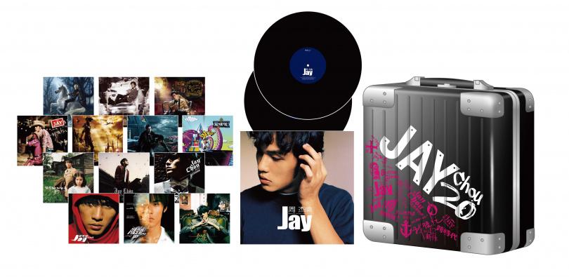 首次推出復刻黑膠的周杰倫,在包裝上也是煞費苦心,特別設計手提箱造型的「Jay Chou 20蒐藏箱」,為歌迷裝束美好回憶。(圖/杰威爾提供)